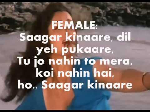 Saagar Kinaare Dil Yeh Pukaare-Karaoke & Lyrics-Saagar