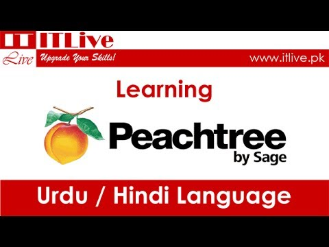 1 - Introduction to Sage Peachtree Accounting 2009 [Urdu / Hindi]