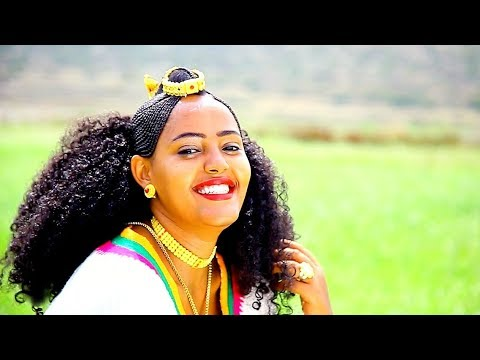 Tsega Leul Hailemariam - Weyno | ወይኖ - New Ethiopian Music (Official Video)