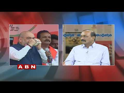 Discussion On BJP President Amit Shah Public Meeting In Telangana | ABN Telugu