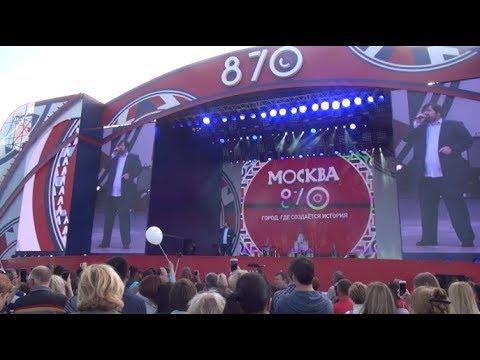 Шарип Умханов (Шариф) - The Show Must Go On (День города. Москва-870.Поклонная гора.10.09.17)