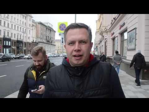 Николай Ляскин на митинге за Навального в Москве (07.10.17)