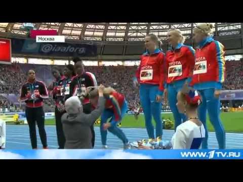 Чемпионат мирапо легкой атлетике  Россия   новый лидер по медалям  Новости спорта