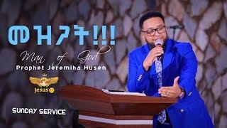 Man of God Prophet Jeremiah Husen Preaching - Mezgat - AmlekoTube.com