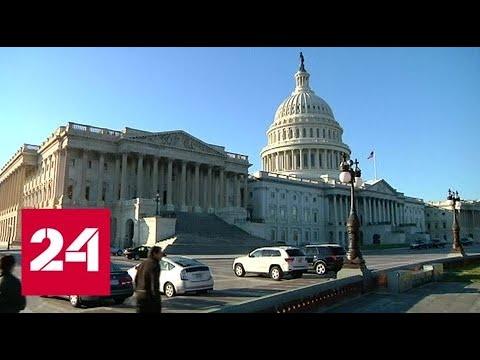 ДРСМД: американский выход - Россия 24
