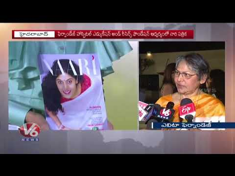 Fashion Designer Shilpa Reddy Launches NAARI Quarterly Magazine | Hyderabad  V6 News