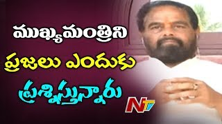 Special Debate on Pawan Kalyan Comments at Janasena Kavathu | Titli Cyclone | NTV Live Show | Part 3