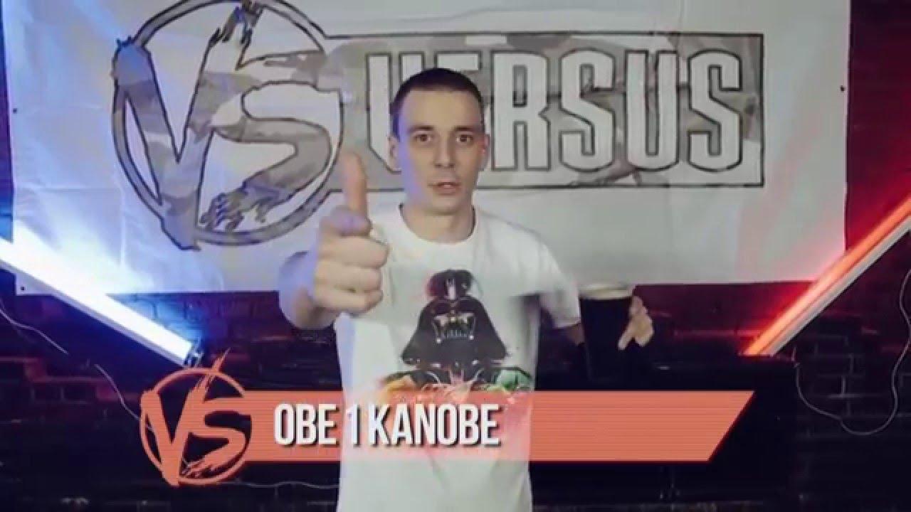 Результаты поиска: obe 1 kanobe (73) видео