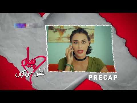 Pyaar Lafzon Mein Kahan in Hindi and urdu HD 2018