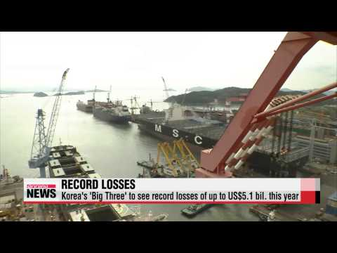 Korea′s top 3 shipbuilders to post record losses this year   올해 조선 빅3 사상 최초 동반 적