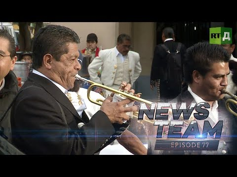 News Team: Mexico's Independence Day (E77)