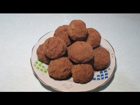 Конфеты печенья рецепт фото