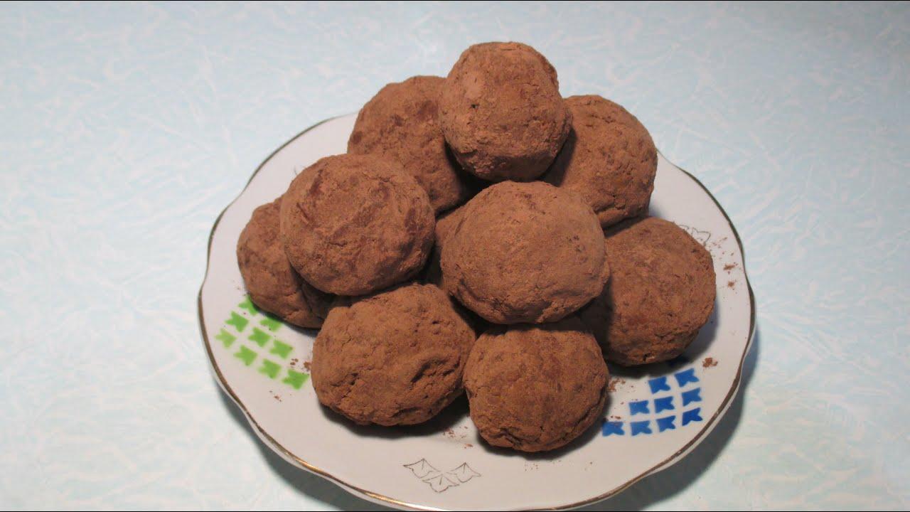 Рецепт конфет из печенья в домашних условиях