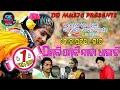 Download Thamki  Thamki  Nachaa Dhangadi (Voice - Jadumani & Priyanka ) New koraputia Sambalpuri Song 2018 MP3 song and Music Video