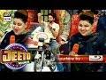 Muje 2 Box Chaiyeh , I love You Fahad Bhai  - Jeeto Pakistan