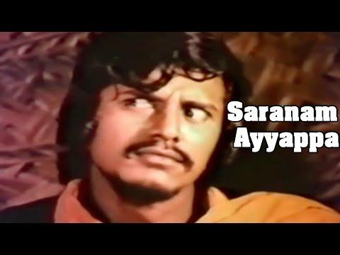 Saranam Ayyappa Tamil Full Movie : Boopathy, Jayabarathi
