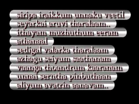 Oru Murai-mupoluthilum Un Karpanai(hd) Song Lyrics.flv video