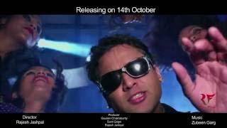 GAANE KI AANE | Official Trailer | Zubeen Garg , Parineeta Borthakur , Rimpi Das