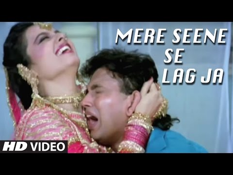 Mere Seene Se Lag Ja Full Hd Song | Bhrashtachar | Mithun Chakarborty, Rekha video