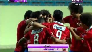 أحمد فتحي يحرز الهدف الثاني لـ الأهلي من صاروخية بعد ثلاث دقائق من الأول