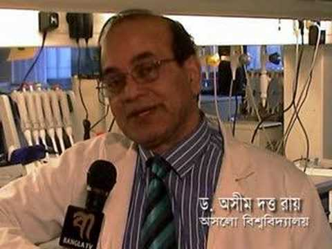 Bangla TV interview on April 4, 2008