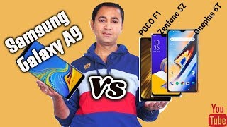 Samsung Galaxy A9 (New Launch 2018) Vs POCO F1 ,Oneplus 6T and Zenfone 5Z- An Analysis [HINDI]