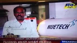Saravanan Mudaliar at Raj Kannda News Nuetech