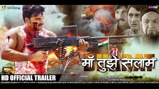 Maa Tujhe Salaam - Official Trailer - Pawan Singh , Akshara Singh , Madhu Sharma - Bhojpuri Movie