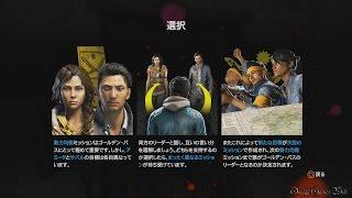 【PS4】ファークライ4(Far Cry 4) - Part 7A ・Act 2 狩るか狩られるか/Hunt or Be Hunted(アミータ ミッション)
