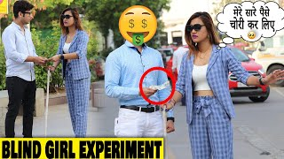 Blind Girl Honesty Challenge ( Social Experiment ) | Gone Wrong | Rits Dhawan