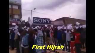 Nationwide nonviolent protest of Ethiopian Muslims in demanding of Justice & religious freedom .