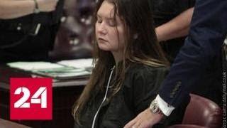 Чудесное превращение: нью-йоркская светская львица оказалась дочерью дальнобойщика - Россия 24