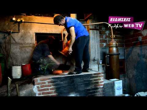 Καζάνι τσίπουρου Στέλιου Τάτση στη Γουμένισσα - Eidisis.gr web TV