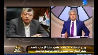 برنامج العاشرة مساء|وزير الداخلية للإبراشى .. أرسلنا البطاقة الحمراء لقطر لإعادة 7 من قادة الإخوان