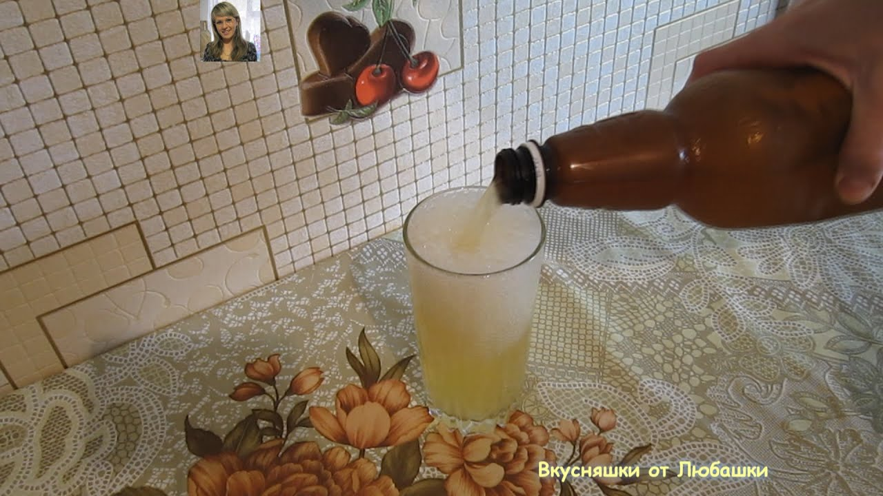 Фото рецепты пошаговые квас