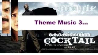 Cocktail - Theme Music 3 | Cocktail