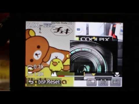 Panasonic Lumix GX7 Focus Peaking : ZoomCamera.net