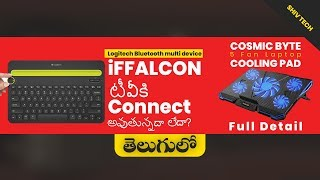 how to connect bluetooth keyboard device with Smart tv, Laptop Cooling Pad Full Detail