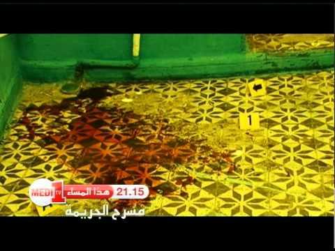 Masrah Al Jarima sur Medi1TV. Ce soir à 21h15!