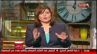 آماني الخياط : الشعب المصري آستطاع تغير مجري الاحداث في الاقاليم