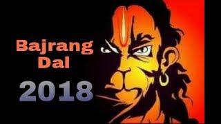 download lagu Bajrang Dal Song  Whatsapp Status 2018 gratis