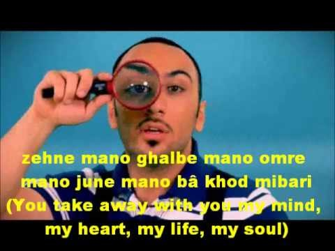Barobax - Baba to ki hasti [Lyrics and Translation]