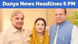 Dunya News Headlines - 06:00 PM - 20 April 2017