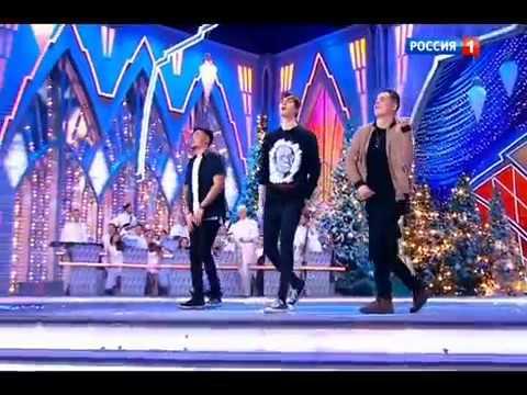MBAND - Всё исправить  Голубой Огонёк 2017 Россия 1