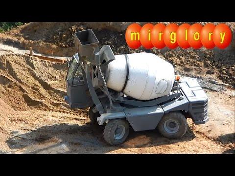 Развивающее видео для детей про бетономешалку - mirglory