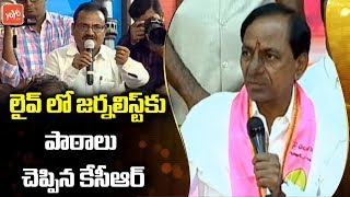 KCR Funny with Journalist | TRSLP Meeting at Telangana Bhavan | KTR | Harish Rao