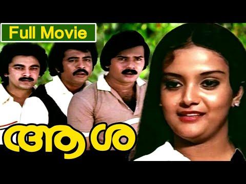 Kalaranjini In Hot Download Malayalam Ful...