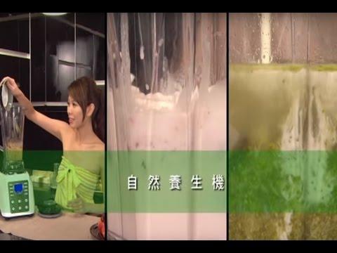高速料理机2010 - 陈婉蔚