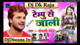 Dj Dk Raja !! Tempu Se Naihar Chal Jayeb !! Khesari Lal Yadav    Dance Mix 2018