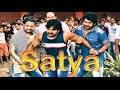 सत्या || Satya Pawan Singh Upcoming Movie Teaser || Bhojpuri Movie 2016